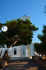 Adamas Milos | Cyclades Greece | Photo 82 - Photo GreeceGuide.co.uk