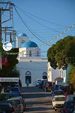 Adamas Milos | Cyclades Greece | Photo 91 - Photo GreeceGuide.co.uk
