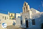 Adamas Milos | Cyclades Greece | Photo 97 - Photo GreeceGuide.co.uk