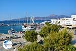 Adamas Milos | Cyclades Greece | Photo 115 - Photo GreeceGuide.co.uk