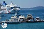 Adamas Milos | Cyclades Greece | Photo 127 - Photo GreeceGuide.co.uk