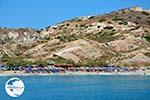 Agia Kyriaki Milos | Cyclades Greece | Photo 14 - Photo GreeceGuide.co.uk