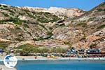 Agia Kyriaki Milos | Cyclades Greece | Photo 18 - Photo GreeceGuide.co.uk