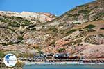Agia Kyriaki Milos | Cyclades Greece | Photo 19 - Photo GreeceGuide.co.uk