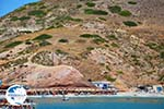 Agia Kyriaki Milos | Cyclades Greece | Photo 21 - Photo GreeceGuide.co.uk