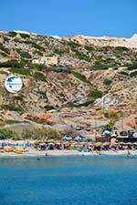 Agia Kyriaki Milos | Cyclades Greece | Photo 24 - Photo GreeceGuide.co.uk