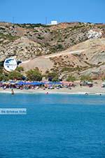 Agia Kyriaki Milos   Cyclades Greece   Photo 26 - Photo GreeceGuide.co.uk