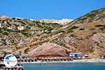 Agia Kyriaki Milos | Cyclades Greece | Photo 31 - Photo GreeceGuide.co.uk