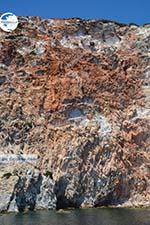 Cape Spathi Milos | Cyclades Greece | Photo 23 - Photo GreeceGuide.co.uk