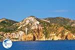 Cape Vani Milos | Cyclades Greece | Photo 1 - Photo GreeceGuide.co.uk