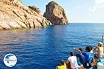Cape Vani Milos   Cyclades Greece   Photo 18 - Photo GreeceGuide.co.uk