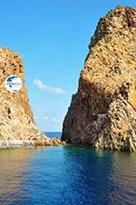 Cape Vani Milos | Cyclades Greece | Photo 28 - Photo GreeceGuide.co.uk