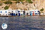 Fourkovouni Milos | Cyclades Greece | Photo 29 - Photo GreeceGuide.co.uk