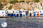 Fourkovouni Milos   Cyclades Greece   Photo 31 - Photo GreeceGuide.co.uk