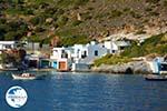 Fourkovouni Milos | Cyclades Greece | Photo 62 - Photo GreeceGuide.co.uk