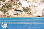 Fyriplaka Milos | Cyclades Greece | Photo 5 - Photo GreeceGuide.co.uk