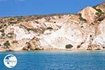 Fyriplaka Milos   Cyclades Greece   Photo 9 - Photo GreeceGuide.co.uk