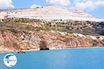 Fyriplaka Milos | Cyclades Greece | Photo 13 - Photo GreeceGuide.co.uk
