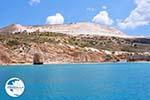 Fyriplaka Milos   Cyclades Greece   Photo 14 - Photo GreeceGuide.co.uk