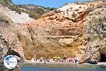 Tsigrado Milos | Cyclades Greece | Photo 10 - Photo GreeceGuide.co.uk