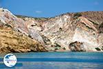 Fyriplaka Milos | Cyclades Greece | Photo 25 - Photo GreeceGuide.co.uk