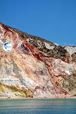 Fyriplaka Milos | Cyclades Greece | Photo 35 - Photo GreeceGuide.co.uk