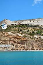 Fyriplaka Milos | Cyclades Greece | Photo 49 - Photo GreeceGuide.co.uk