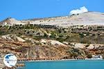 Fyriplaka Milos   Cyclades Greece   Photo 51 - Photo GreeceGuide.co.uk