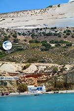 Fyriplaka Milos | Cyclades Greece | Photo 55 - Photo GreeceGuide.co.uk