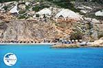 Fyriplaka Milos | Cyclades Greece | Photo 62 - Photo GreeceGuide.co.uk