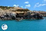 Near Fyriplaka and Tsigrado Milos | Cyclades Greece | Photo 41 - Photo GreeceGuide.co.uk