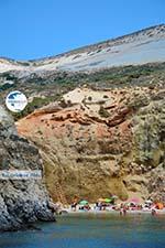 Tsigrado Milos | Cyclades Greece | Photo 28 - Photo GreeceGuide.co.uk