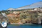 Tsigrado Milos | Cyclades Greece | Photo 32 - Photo GreeceGuide.co.uk