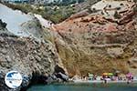 Tsigrado Milos | Cyclades Greece | Photo 36 - Photo GreeceGuide.co.uk
