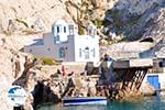 Fyropotamos Milos | Cyclades Greece | Photo 9 - Photo GreeceGuide.co.uk