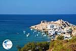 Fyropotamos Milos | Cyclades Greece | Photo 57 - Photo GreeceGuide.co.uk