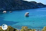 Fyropotamos Milos | Cyclades Greece | Photo 59 - Photo GreeceGuide.co.uk