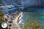 Fyropotamos Milos | Cyclades Greece | Photo 62 - Photo GreeceGuide.co.uk