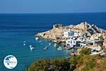 Fyropotamos Milos | Cyclades Greece | Photo 67 - Photo GreeceGuide.co.uk