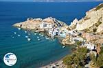 Fyropotamos Milos   Cyclades Greece   Photo 71 - Photo GreeceGuide.co.uk