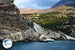 Gerontas Milos   Cyclades Greece   Photo 24 - Photo GreeceGuide.co.uk
