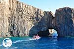 Glaronissia Milos | Cyclades Greece | Photo 29 - Photo GreeceGuide.co.uk