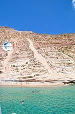 Kalamos Milos | Cyclades Greece | Photo 18 - Photo GreeceGuide.co.uk