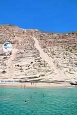 Kalamos Milos | Cyclades Greece | Photo 26 - Photo GreeceGuide.co.uk