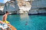 Kleftiko Milos | Cyclades Greece | Photo 85 - Photo GreeceGuide.co.uk