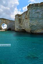Kleftiko Milos | Cyclades Greece | Photo 221 - Photo GreeceGuide.co.uk