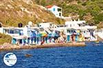 Klima Milos | Cyclades Greece | Photo 4 - Photo GreeceGuide.co.uk