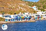 Klima Milos | Cyclades Greece | Photo 8 - Photo GreeceGuide.co.uk