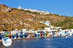Klima Milos | Cyclades Greece | Photo 12 - Photo GreeceGuide.co.uk