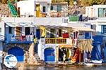 Klima Milos | Cyclades Greece | Photo 20 - Photo GreeceGuide.co.uk